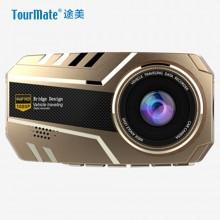 途美 行车记录仪 智能高清 移动侦测 循环摄影