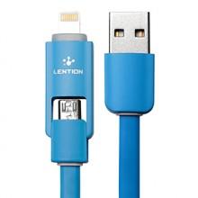 光环系列二合一数据线安卓苹果iPhone/iPad数据充电线*