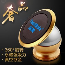 途美(Tourmate)手机支架 车载磁吸支架 360度旋转 强磁力磁吸 2016年 最新款