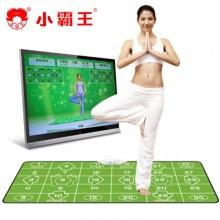 小霸王 跳舞毯 瑜伽跳舞毯 D600A 双人互动体感游戏机 健身运动家用感应电玩