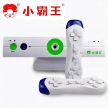 小霸王 游戏机 家庭电视感应 双人亲子互动运动体感游戏机 A22 手势跳舞游戏