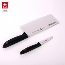 双立人 刀具两件套 红点套刀 蔬菜刀 中片刀 人体工学手柄