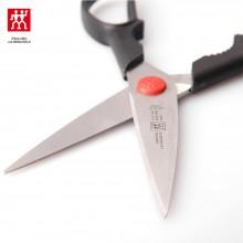 双立人 剪刀 厨房多用途剪刀ZW-F98 不锈钢多功能剪子