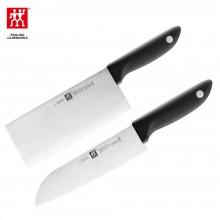 双立人 刀具两件套 银点套刀 多用刀具 厨房刀套装