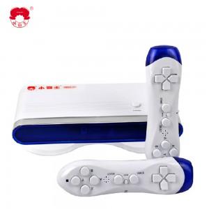 小霸王 游戏机 电视体感游戏机 SB-A7 双人互动感应健身娱乐 家用电玩
