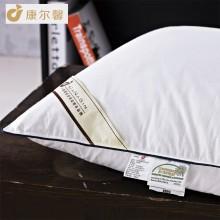 康尔馨 枕头 75%白鸭绒 软硬羽绒枕头 五星级酒店客房枕芯