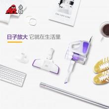 小狗 吸尘器 小型手持便携式 家用吸尘器 立式吸尘器D-526