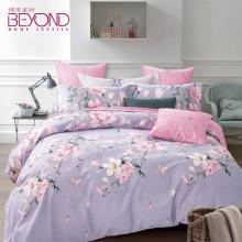 博洋家纺(BEYOND)床单四件套-苏格拉 全棉斜纹 1.5m(5英尺)床