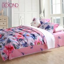 博洋家纺(BEYOND)床单四件套-蔚蓝海岸 1.8m(6英寸)床