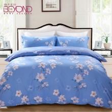 博洋家纺(BEYOND)床单四件套-伊芙琳 全棉斜纹 1.5m(5英尺)床
