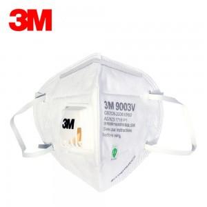 3M 口罩 学生 女士 青少年 小号 防雾霾 透气 防尘 自吸过滤式 防颗粒物呼吸器 有呼气阀 9003V 25只/盒