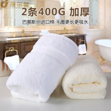 康尔馨(CARESEEN)毛巾 五星级酒店纯棉加厚毛巾 洗脸毛巾加厚