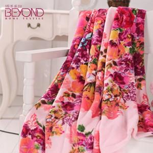 博洋家纺(BEYOND)毛毯 魅尚高级珊瑚绒毯