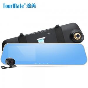 途美(Tourmate)行车记录仪A10 高清广角 双镜头 倒车影像 碰撞感应
