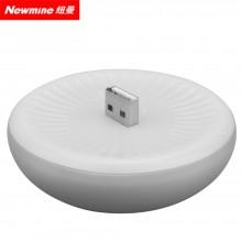 纽曼 移动电源M1 创意LED读书灯 大容量充电宝二合一 床头灯