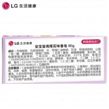 LG 香皂 韩国进口 安宝笛 鸢尾花味香皂 天然植物配方 90g (新老包装随机发)