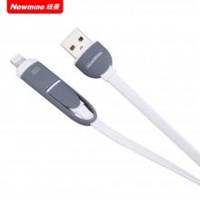 纽曼 数据线 充电线 苹果安卓二合一充电线 XAP3