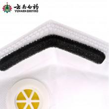 云南白药 口罩 PM2.5防雾霾防护口罩防尘面罩 加强防护型10只装*3