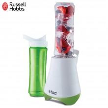领豪 榨汁机21350-56C 迷你便携式 搅拌机 榨汁机 多功能婴儿辅食机