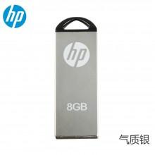 惠普(HP)U盘  时尚金属优盘 商务创意  V220W 优盘