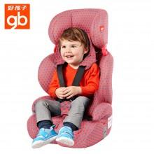 好孩子 儿童安全座椅CS901 汽车用9个月-12岁婴儿宝宝安全座椅