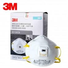 3M 口罩 N95 10只/盒 自吸过滤式 防颗粒物呼吸器 有呼气阀 8210V 防粉尘 PM2.5 防流感