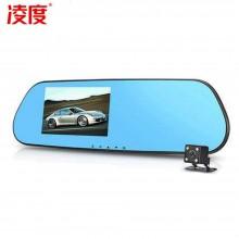 凌度 行车记录仪HS980B 双摄像头 高清广角 行车记录仪 蓝光防眩 停车监控