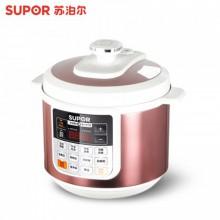苏泊尔电压力锅  美味系列 一键减压 分体开盖 9重保护 全智能 球釜电压力锅5.0L