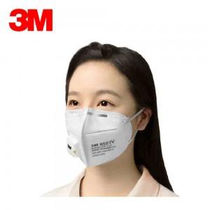 3M 口罩 KN95 25只/盒 自吸过滤式 防颗粒物呼吸器 有呼气阀 9501V(新老包装随机发放)