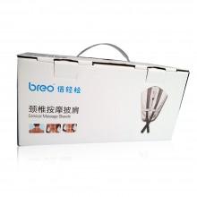 倍轻松(breo)颈椎按摩披肩 加热功能 活血化瘀 缓解颈椎 按摩器 送礼首选