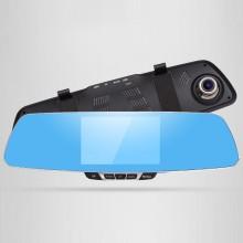 途美 行车记录仪A6 双镜头 高清广角循环录影 碰瓷克星