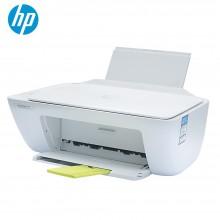 惠普(HP)打印机 彩色喷墨打印机 扫描仪 复印机 一体机