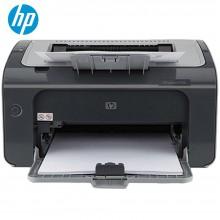 惠普(HP)打印机 黑白智能激光打印 高速0秒预热