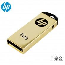 惠普(HP)U盘 正品金属优盘 v225w 迷你防水 商务U盘