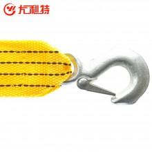 尤利特 拖车绳YD-8205 汽车拖车绳 韧性大 强度高 加宽加厚 结实耐用