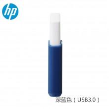 惠普(HP)优盘 X755W 伸缩机身设计 便携防水 可挂式