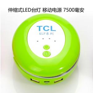 TCL 移动电源 伸缩式LED灯 读书台灯 7500mAh 充电宝