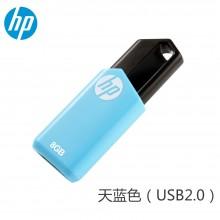 惠普(HP)优盘 U盘 V150w 伸缩式设计 防水便携