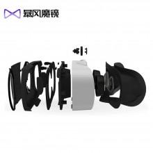 暴风魔镜4代 3D眼镜 VR头盔 虚拟现实智能VR眼镜 3D头盔