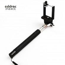 伊德莱克 自拍杆 带线一体式可折叠  无需充电线控自拍杆 轻巧便携