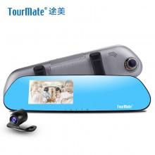 途美(Tourmate)行车记录仪A12 高清广角后视镜式  双摄像头