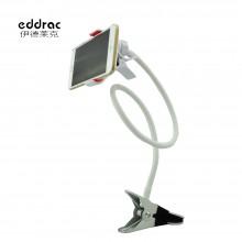 伊德莱克 手机支架 加硬加厚 360°旋转 懒人支架