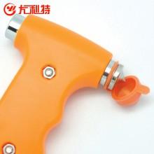 尤利特 救生锤YD-7006 安全出行 有备无患 安全救生锤