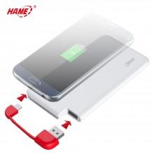 华美(HAME)移动电源(充电宝) N1 安卓版4000毫安红色