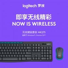 罗技(Logitech)MK275 键鼠套装 无线键鼠套装 办公键鼠套装 全尺寸 带无线2.4G接收器