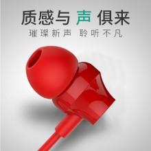 摩集客(MOGCO)M11手机耳机入耳式 重低音线控带麦可通话音乐耳机