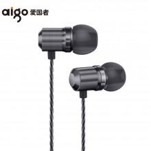 爱国者(aigo)A665Pro入耳式耳机 通用线控带麦耳塞
