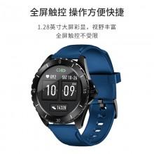 爱国者(aigo)FW06智能手环手表血压血氧心率监控跑步运动户外轻薄款