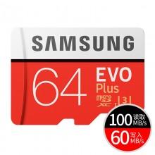 三星(SAMSUNG)C10手机TF卡 64GB升级版+(100M/s)红卡